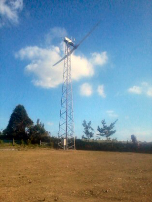 We created the base for the Gaia Wind Turbine ourselves and have since been asked to quote for similar bases for clients.